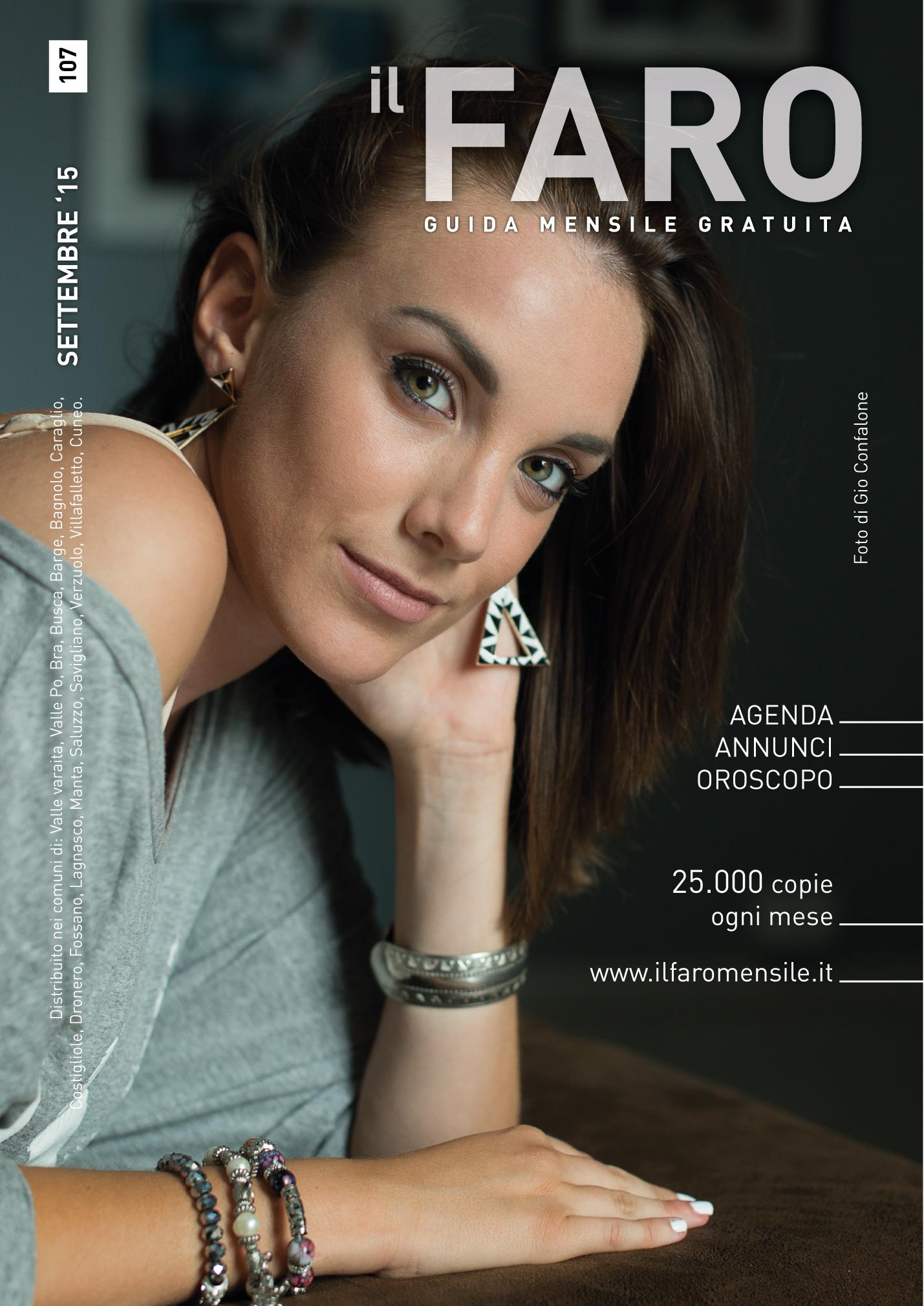 Giulia Urbano