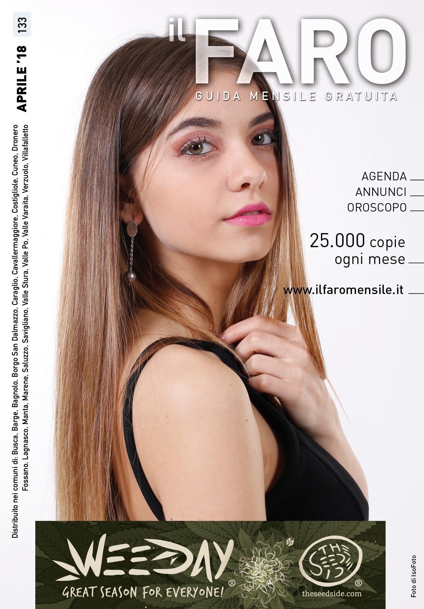 Alessia Lanza